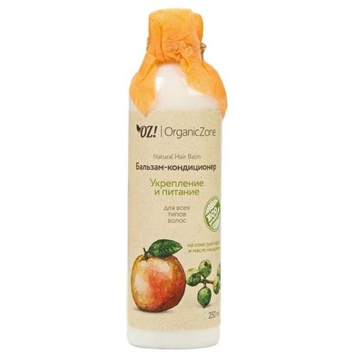 Купить OZ! OrganicZone Шампунь Укрепление и питание 250 мл, OZ! Organic Zone