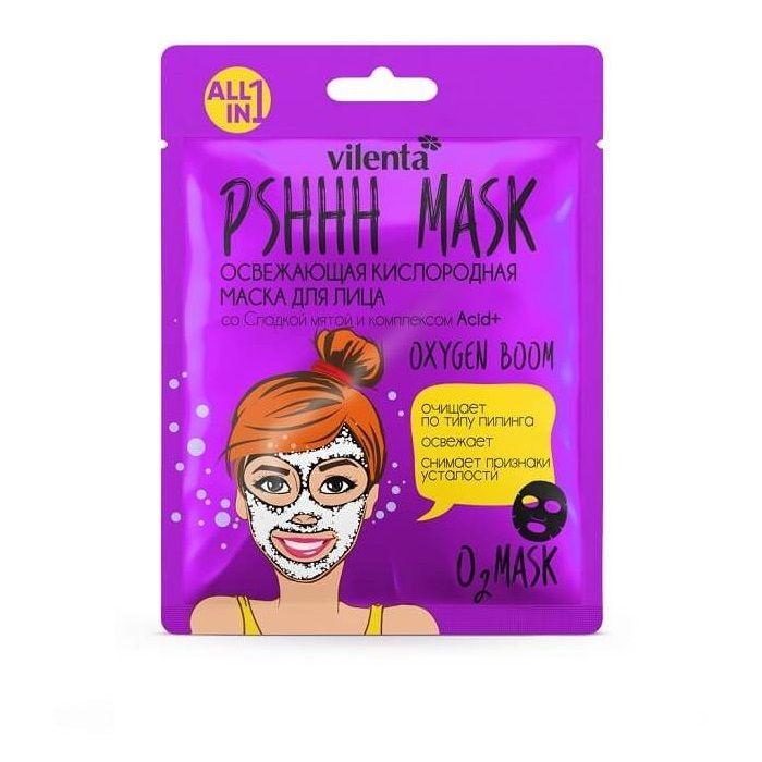 Купить Vilenta Кислородная маска Pshhh mask для лица Освежающая