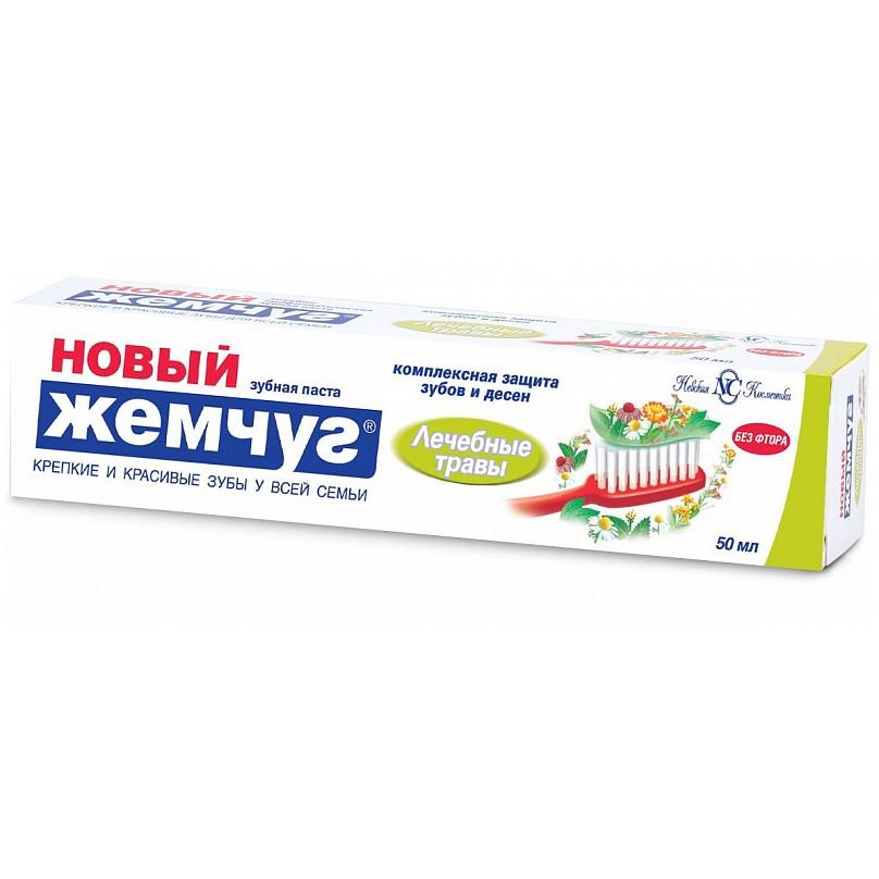 Новый жемчуг Зубная паста Лечебные травы 50мл