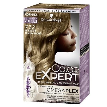 Купить Schwarzkopf Color Expert Краска для волос 7.32 Бежевый темно-русый 167 мл