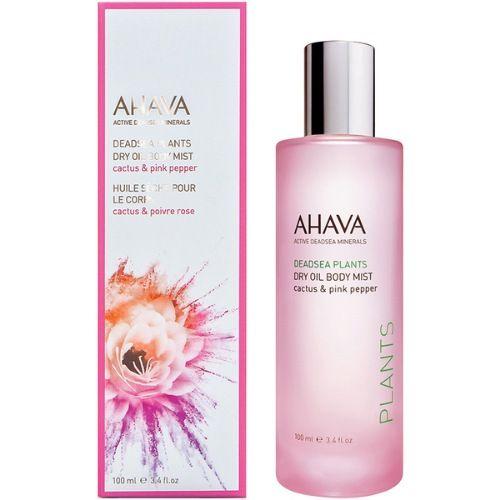 Ахава (Ahava) Deadsea Plants Сухое масло для тела кактус и розовый перец 100мл