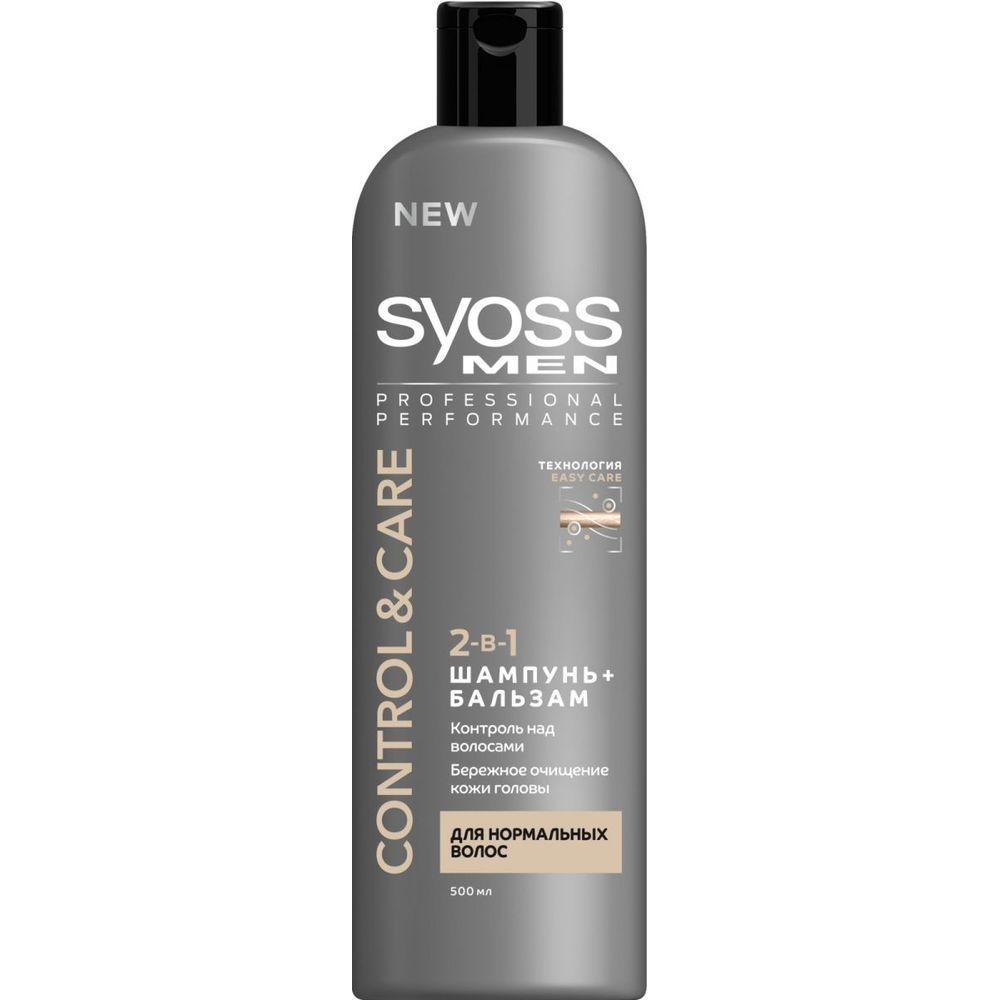 Купить Syoss MEN Сontrol&Care Шампунь-бальзам 2в1 для нормальных волос 500мл