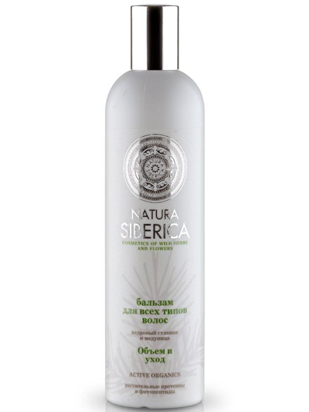 Купить Натура Сиберика Бальзам для всех типов волос Объем и уход Кедровый стланик и Медуница 400 мл, Natura Siberica