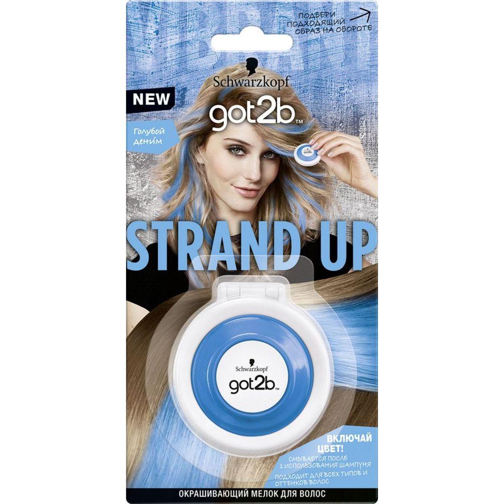 Got2b Strand Up Окрашивающий мелок для волос Голубой деним 3, 5г  - Купить