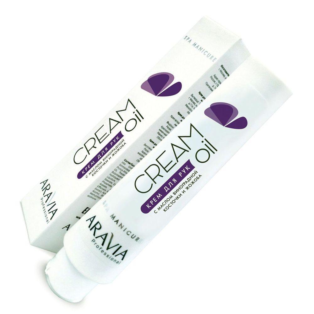 Купить Aravia Cream Oil Крем для рук с маслом виноградной косточки и жожоба 100мл, Aravia Professional