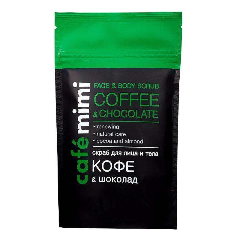 Купить Cafe mimi скраб для лица и тела кофе и шоколад 150мл, Кафе Красоты