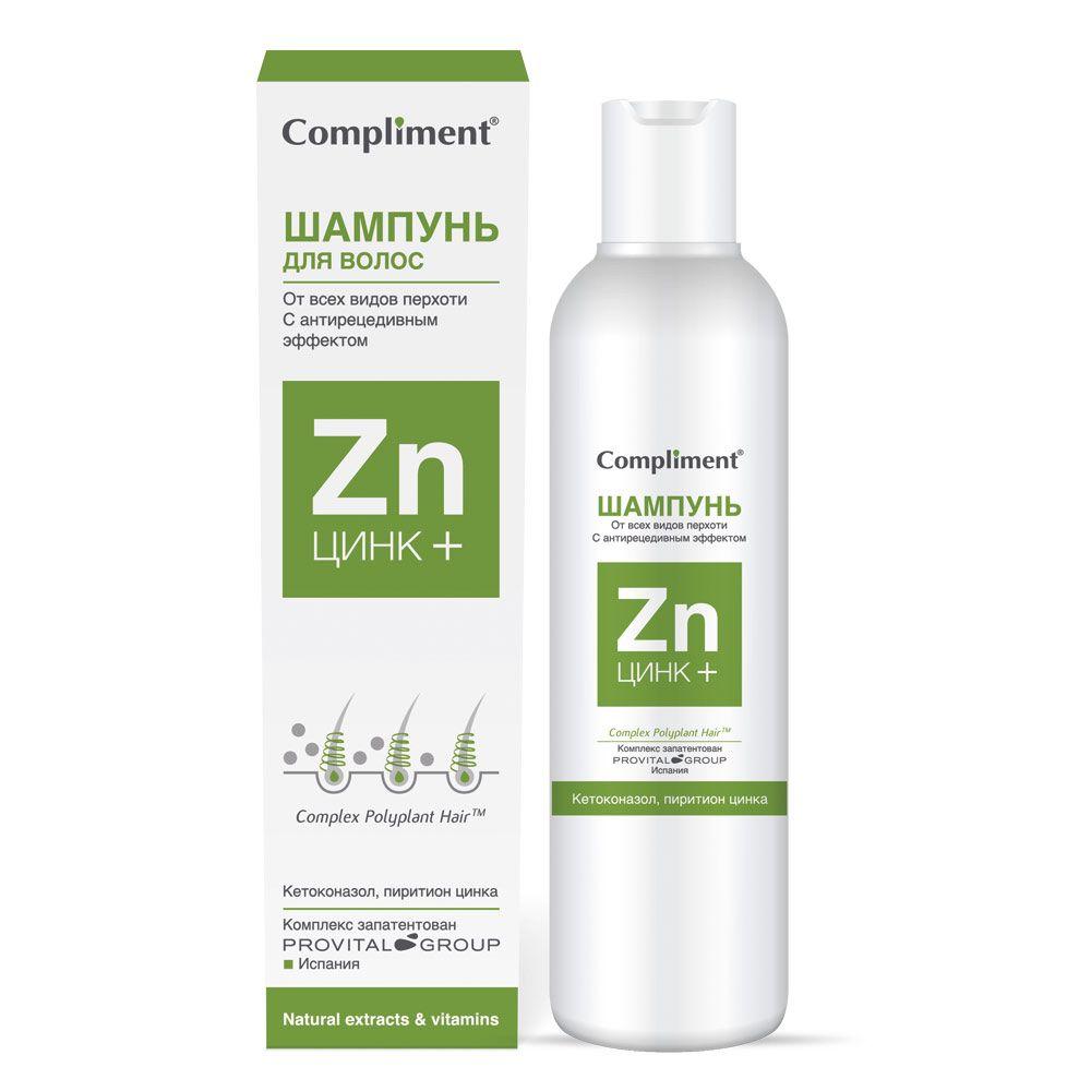 Купить Compliment Цинк+ Шампунь для волос от всех видов перхоти 200мл