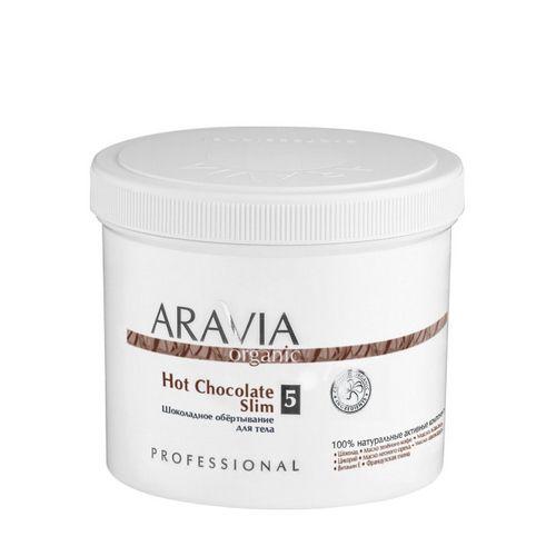 Купить Aravia Organic Шоколадное обёртывание для тела Hot Chocolate Slim 550мл, Aravia Professional