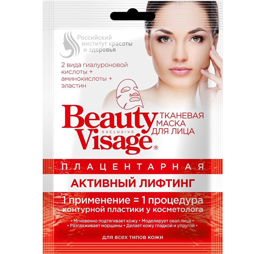 Фитокосметик Beauty Visage Маска для лица тканевая плацентарная активный лифтинг N1
