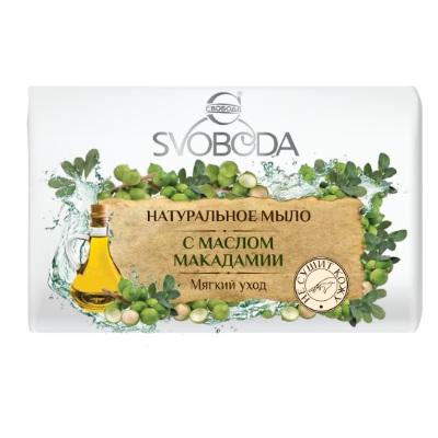 Купить Мыло туалетное с маслом макадамии в обертке 100г Свобода