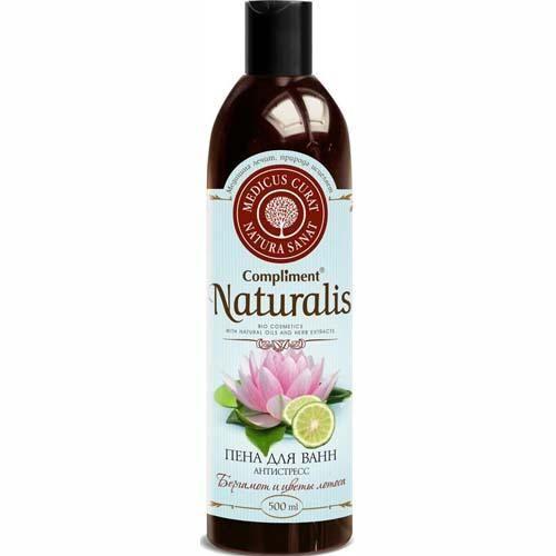 Купить Compliment Naturalis пена для ванн Антистресс бергамот 500мл