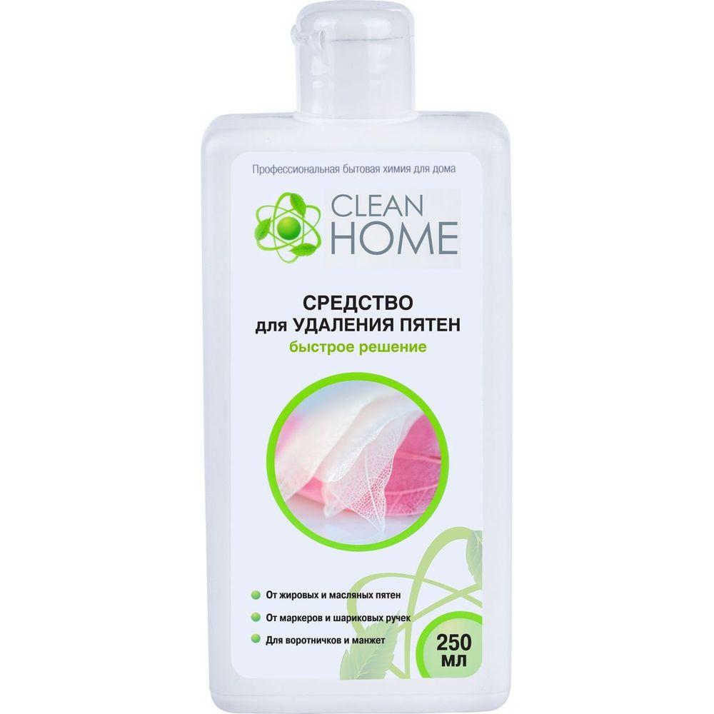 Clean Home Средство для удаления пятен быстрое решение 250мл
