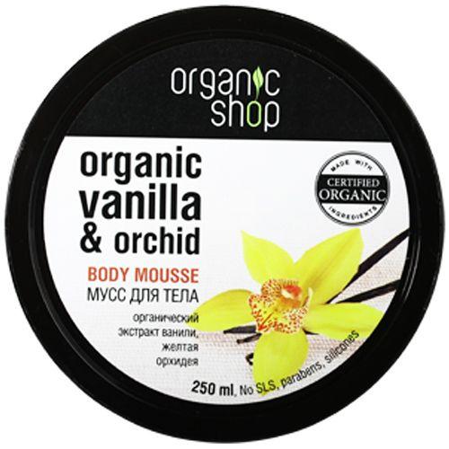 Organic Shop Мусс для тела Бурбонская ваниль 250 мл фото