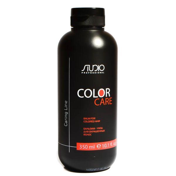 Купить KAPOUS Studio Caring Line Color Care Бальзам для окрашенных волос 350 мл