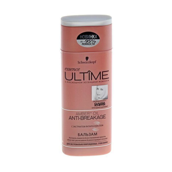 Эссенс Ультим/Essence Ultime AMBER + OIL Бальзам для экстремально поврежденных сухих волос 250 мл