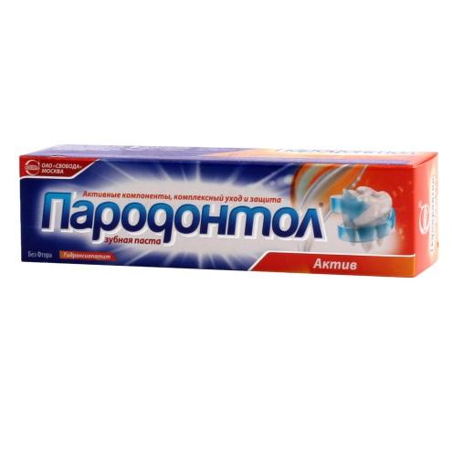 Купить Зубная паста Пародонтол Актив 124г Свобода