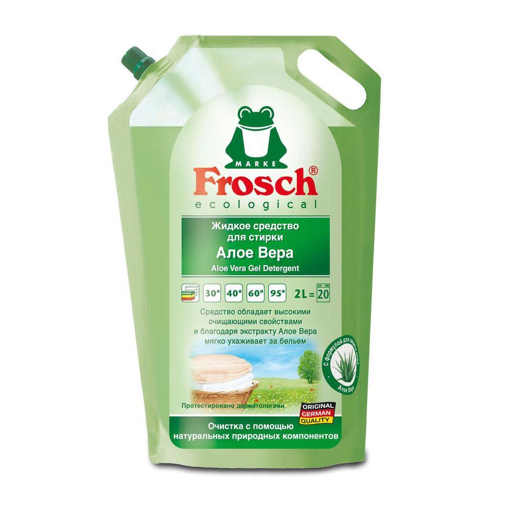 Купить Frosch Универсальное жидкое средство для стирки Алоэ 2л