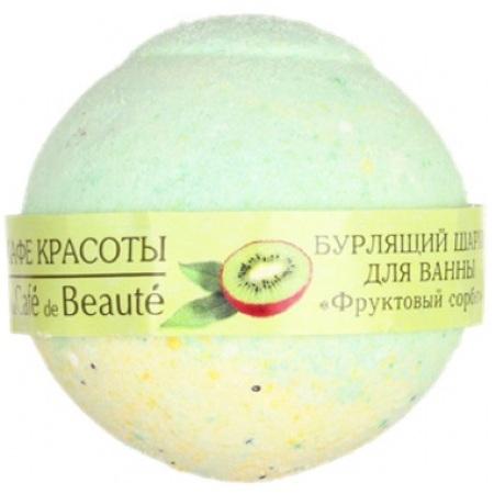 Кафе Красоты Бурлящий шарик для ванны Фруктовый сорбет 100 г