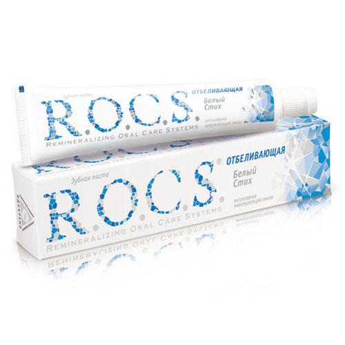 Рокс/rocs зубная паста отбеливающая 74 гр.