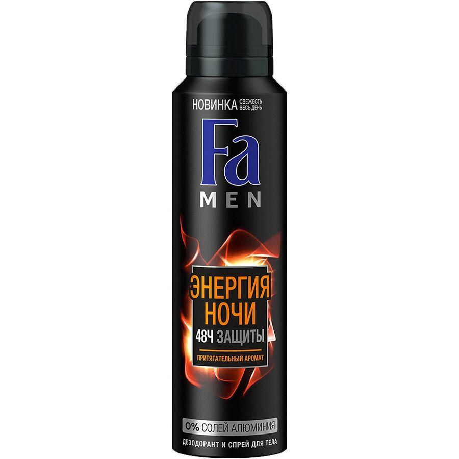 Купить Fa Men Дезодорант и спрей для тела Энергия ночи для мужчин 150мл
