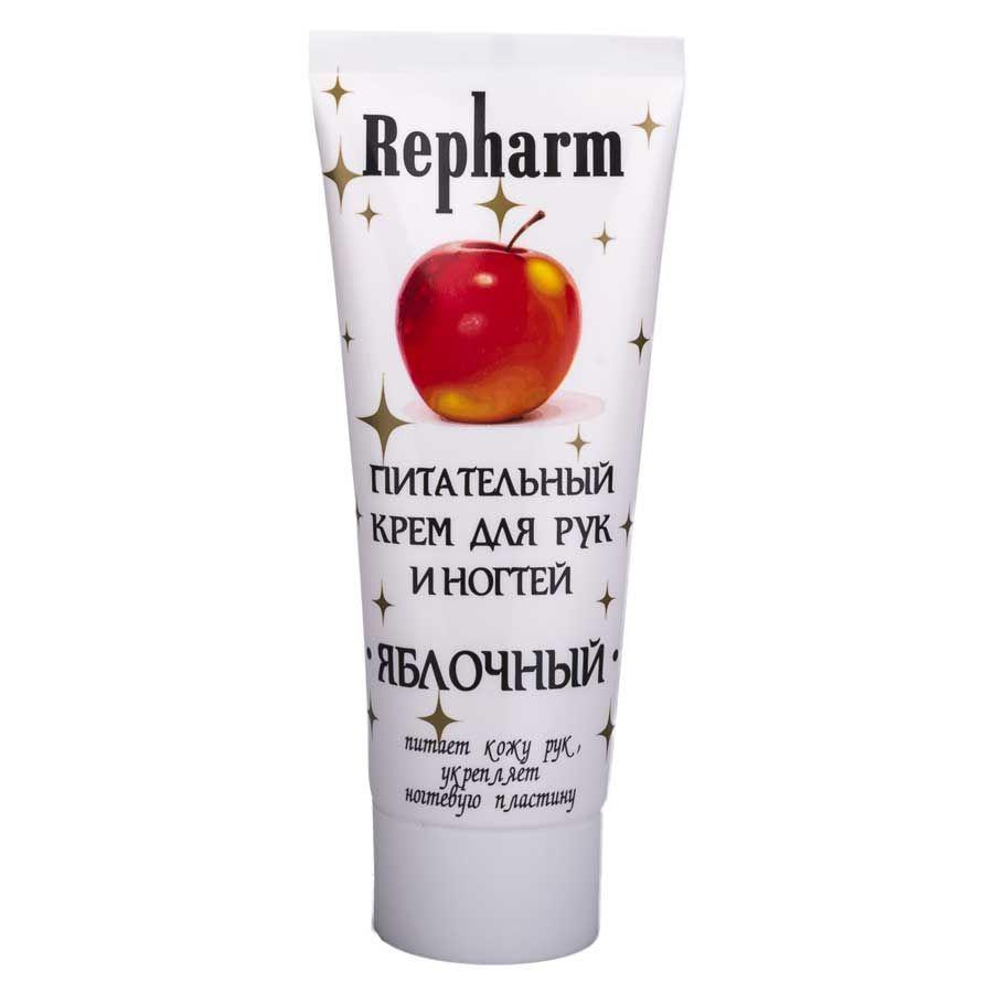 Купить Repharm крем питательный для рук и ногтей яблочный 70г, Рефарм