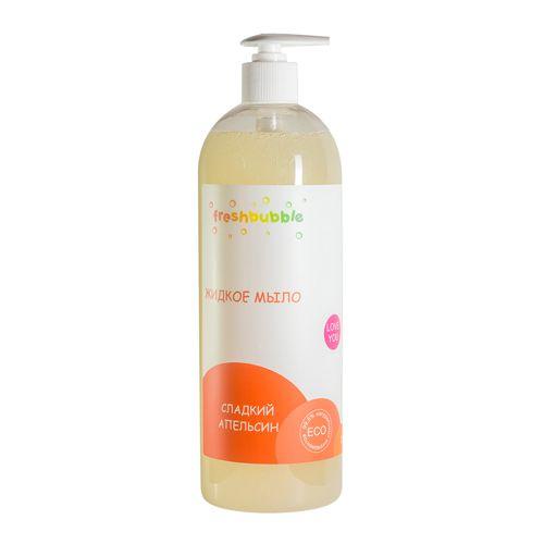 Купить Freshbubble Мыло жидкое Сладкий апельсин 1000мл