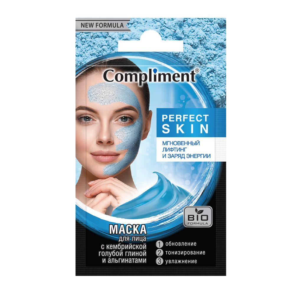 Compliment Perfect Skin Маска для лица с Кембрийской голубой глиной и альгинатами 7мл.