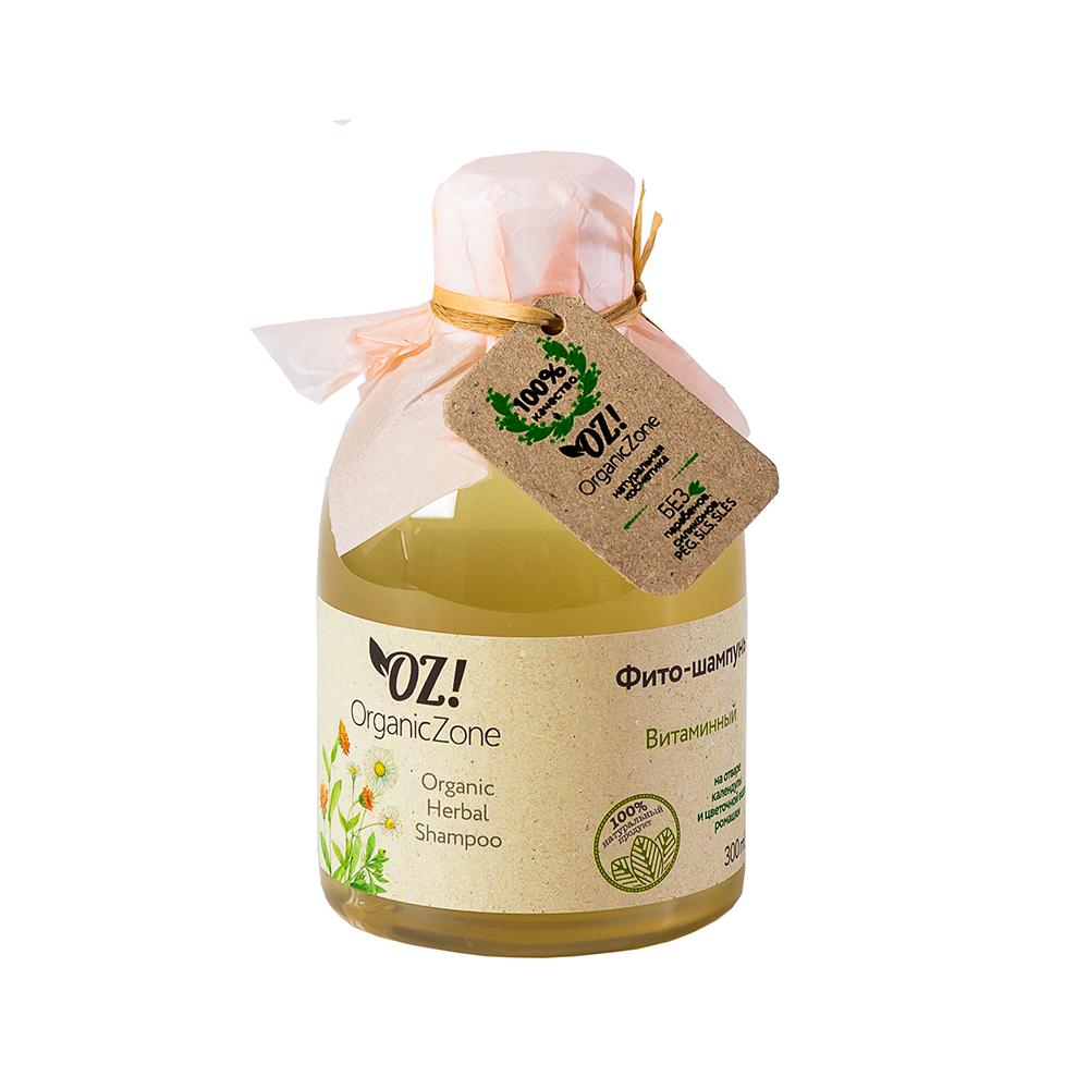 Купить OZ! OrganicZone Фито-шампунь Витаминный 300 мл, OZ! Organic Zone