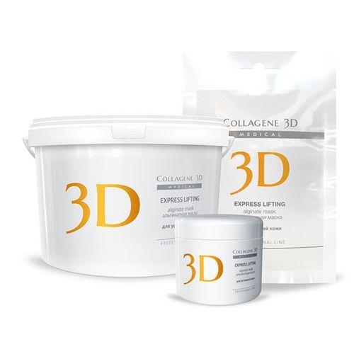 Купить Коллаген 3Д EXPRESS LIFTING Альгинатная маска для лица и тела с экстрактом женьшеня 200 г, Collagene 3D