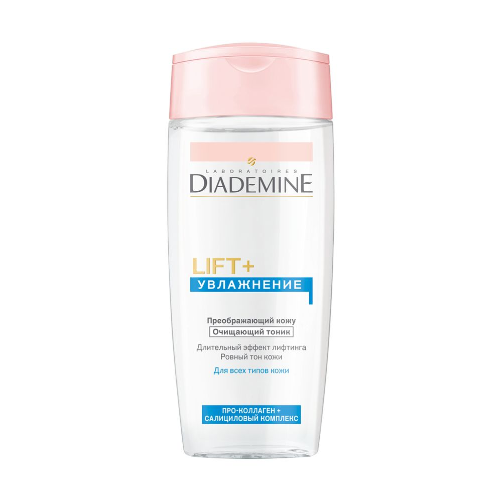 Diademine LIFT+ Тоник очищающий Преображающий кожу для всех типов кожи от Лаборатория Здоровья и Красоты