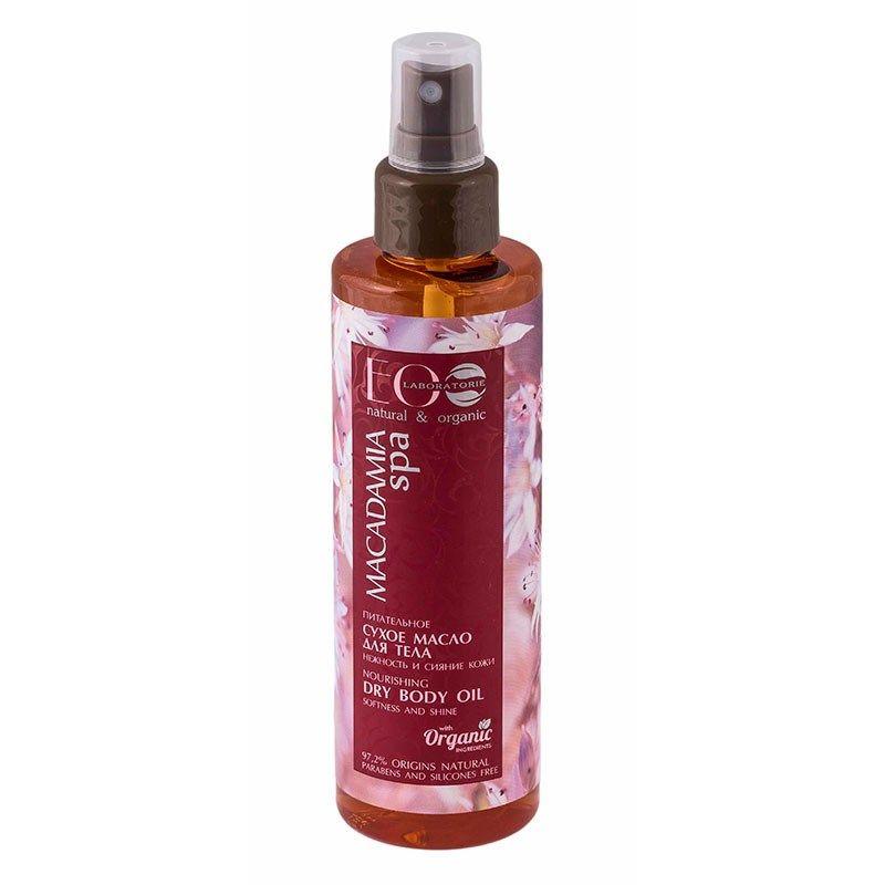 Купить ECOLAB SPA Macadamia Масло-спрей для тела сухое питатательное Нежность и сияние кожи 200 мл