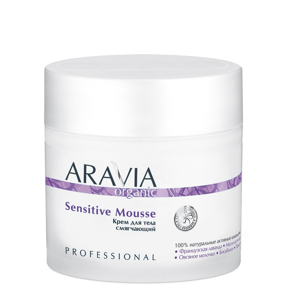 Aravia Organic Крем для тела смягчающий Sensitive Mousse 300мл