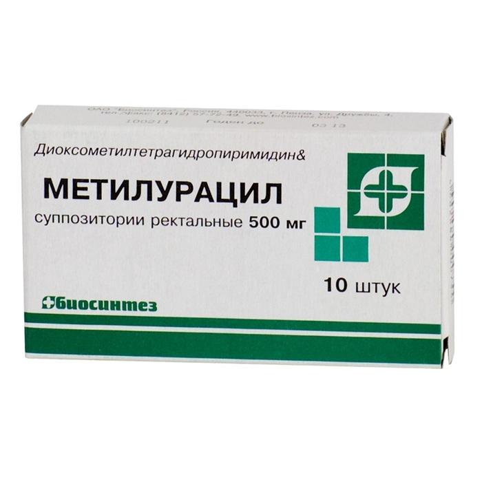 Свечи с метилурацилом от простатита хронический простатиты лечится или нет