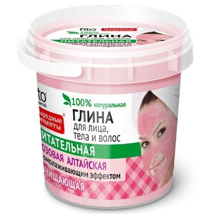 Купить Фитокосметик Народные рецепты глина для лица/тела/волос розовая алтайская 155мл