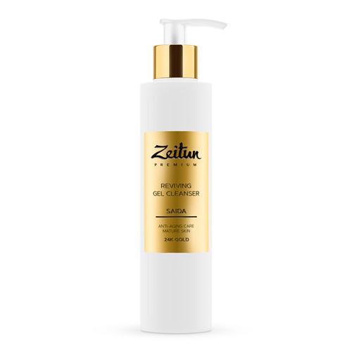 Zeitun гель с золотом для умывания saida, для зрелой кожи 200 мл