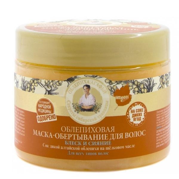 Рецепты бабушки Агафьи Маска-обертывание для волос Блеск и сияние Облепиховая 300 мл