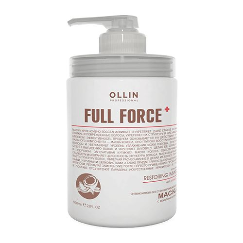 Купить Ollin Professional FULL FORCE Интенсивная восстанавливающая маска с маслом кокоса 650мл