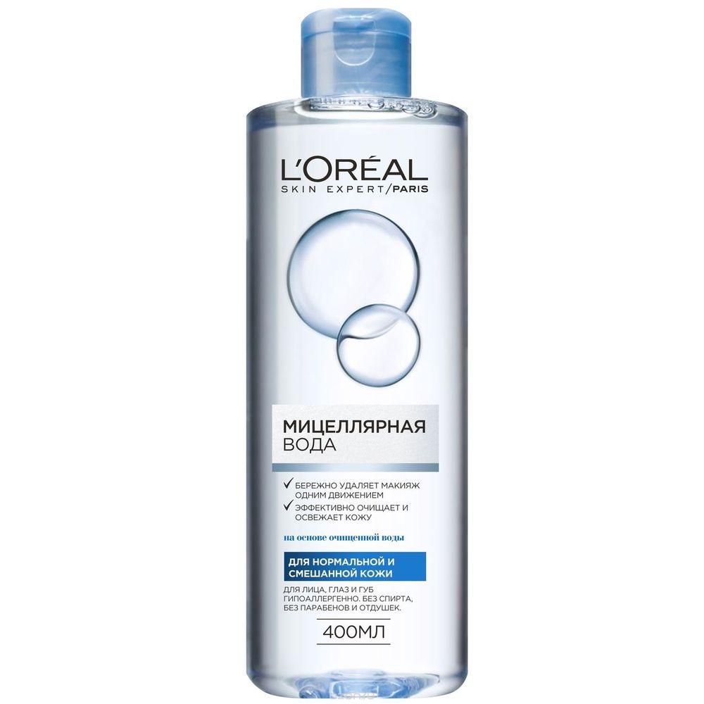 Loreal Мицелярная вода для нормальной и смешаной кожи 400мл от Лаборатория Здоровья и Красоты