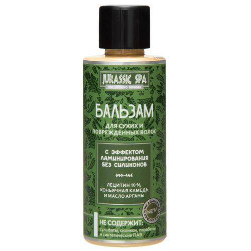 Купить Jurassic Spa Бальзам для сухих и поврежденных волос 50 мл