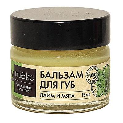 Купить Мико Бальзам для губ Лайм и мята 15 мл, МиКо