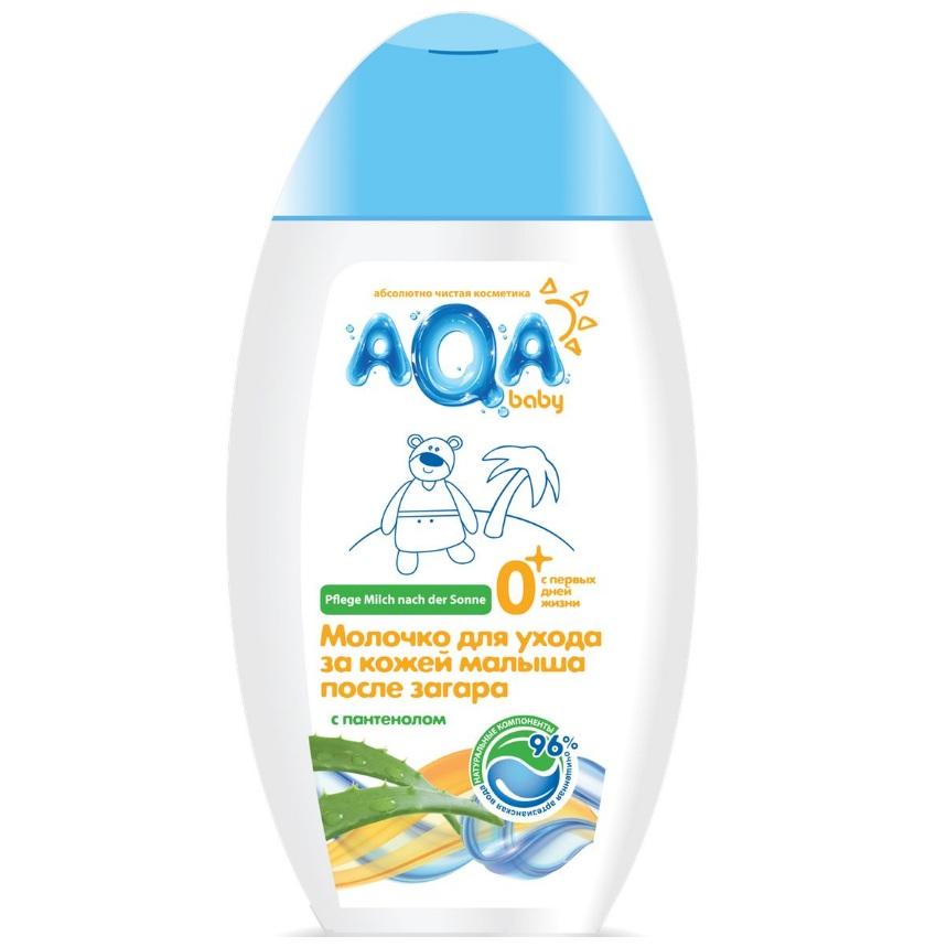 Купить со скидкой Аква Бэби молочко для ухода за кожей малыша после загара 250 мл