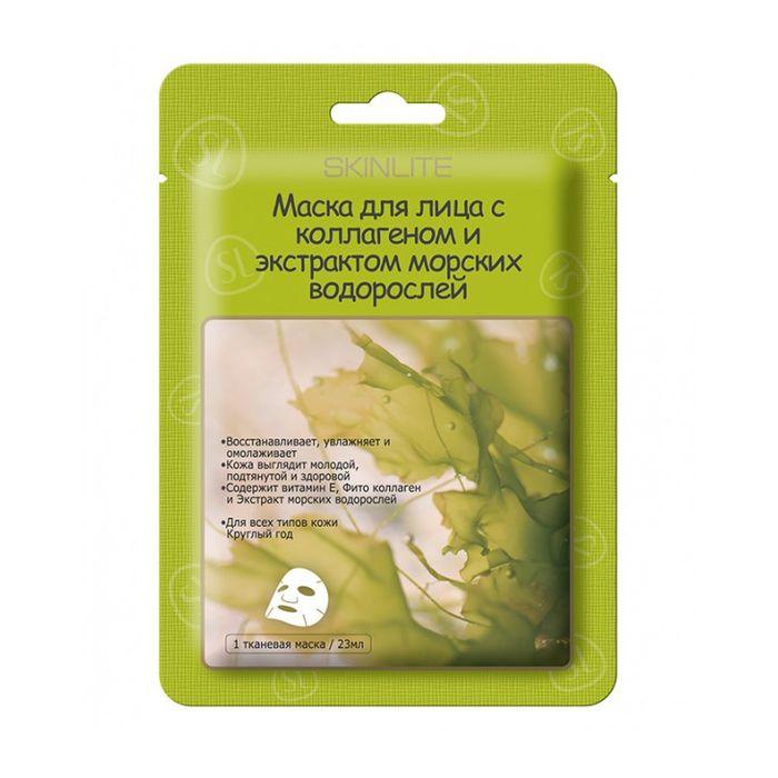 Skinlite Маска тканевая с коллагеном и экстрактом морских водорослей 1шт  - Купить