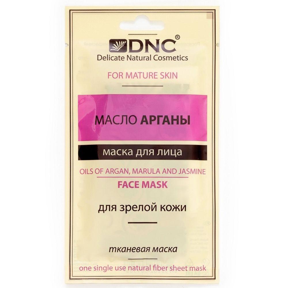 DNC Маска тканевая для лица Масло Арганы 15мл