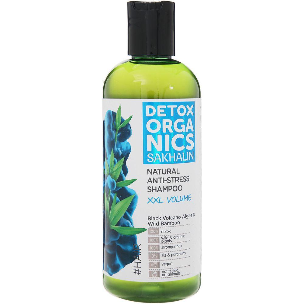 Купить Натура Сиберика Detox Organics Sakhalin Шампунь для объема волос 270мл, Natura Siberica