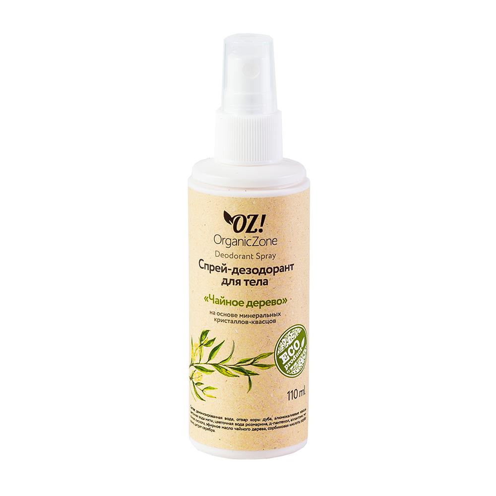 OZ! OrganicZone Дезодорант для тела Чайное дерево 110 мл