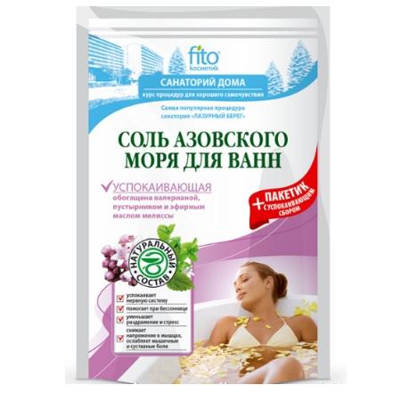 Фитокосметик Санаторий дома соль для ванн Азовского моря успокаивающая 530г