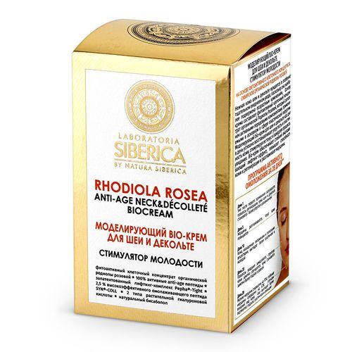 Купить Натура Сиберика Laboratoria Крем-bio для шеи и декольте моделирующий Стимулятор молодости кожи 50мл, Natura Siberica