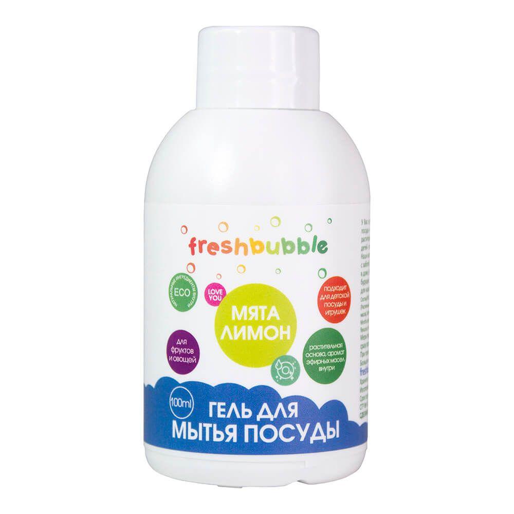 Freshbubble Гель для мытья посуды Мята
