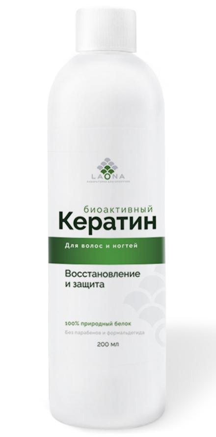 Биоактивный Кератин бустер косметический 200 мл