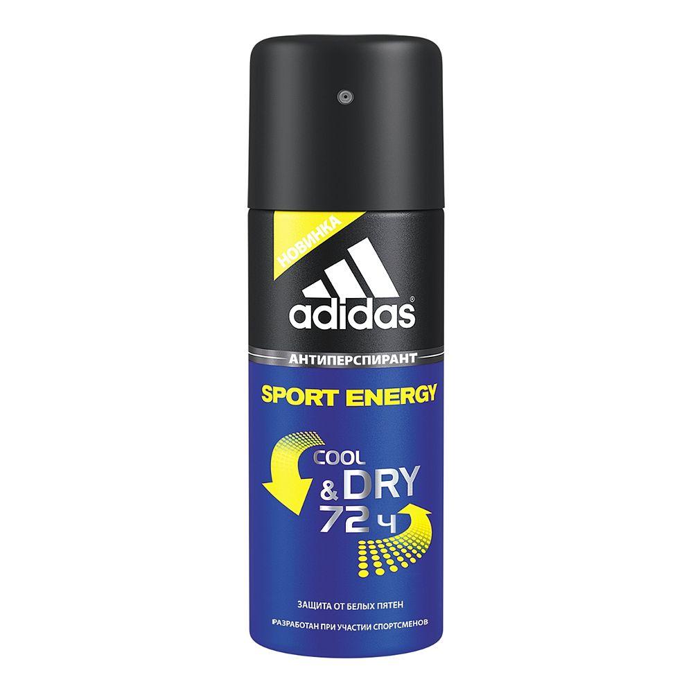 Adidas Cool&Dry Sport Energy дезодорант антиперcпирант спрей для мужчин 150 мл от Лаборатория Здоровья и Красоты